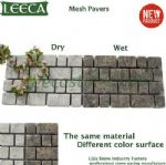 Different color surface mesh paver London cobblestone