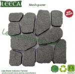 Dark grey granite irregular shape stone paving tile