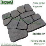 Random paver patterns,crazy pave,irregular paving stone