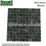 Mosaic pattern,wall stone,natural stone