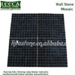 Mosaic stone tile,cobble square,stone paving