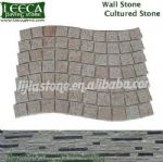 Mesh back,wall stone paving,wave paver
