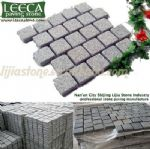Granite cubes,interlock,mesh back cobble stone Qatar