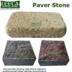Bricks stone paver Chinese granite cubic block