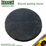 Dark-grey-round-granite-paving-stone