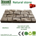 G682 rectangle pattern paving stone -14th Xiamen Stone Fair-H9