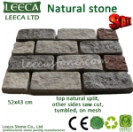 Mix color antique style paving stone -14th Xiamen stone Fair H16