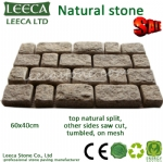 Yellow granite Driveway paving stone-14th Xiamen stone Fair H14